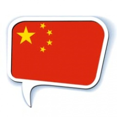 Speak Chinese - Learn useful phrase & vocabulary for traveling lovers and beginner free